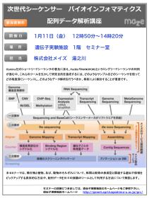 ms-seminar_20181221